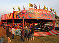 Mannings Supreme Waltzer, sunset 02.jpg