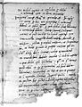 Manuscript, 16th century Wellcome L0016027.jpg