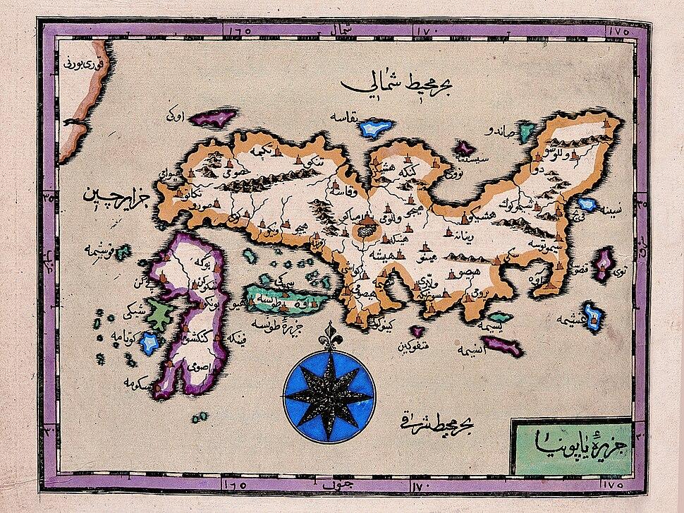Map of Japan appears in the Cihannuma