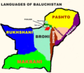 Map on languages spoken in Baluchistan.png