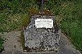 Mareuil-sur-Cher (Loir-et-Cher) (25371347335).jpg