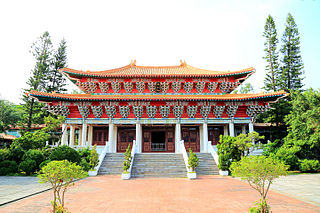 Kaohsiung Martyrs Shrine