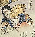 Masasumi Osakabe-hime.jpg