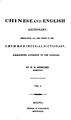 Medhurst 1842 0.pdf