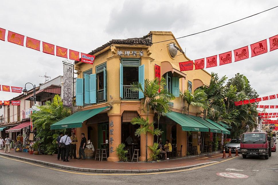 Melaka Malaysia Geographer-Cafe-at-Jonker-Walk-01