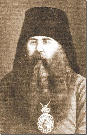 Michael Bogdanov bishop.jpg