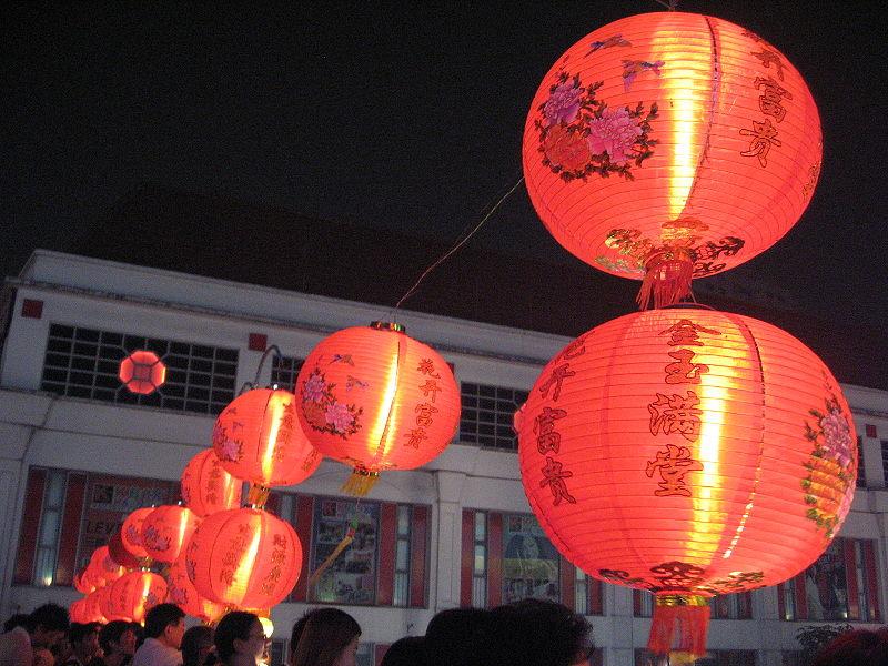 Chinese Latern