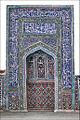 Mihrab du complexe de Qassim-ibn-Abbas (Shah-i-Zinda, Samarcande) (6009411307).jpg