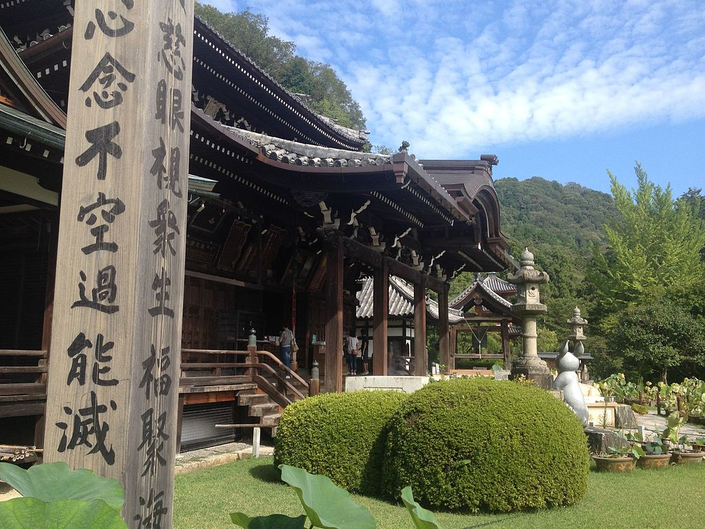 Mimurotoji shrine