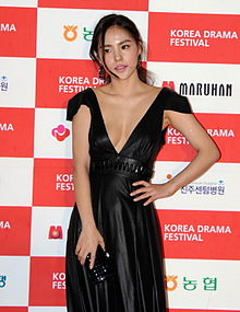 Min Hyo-rin at Korean Drama Festival on October 4, 2010 from acrofan (3).jpg