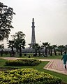 Minar e Pakistan Lahore Asia.jpg