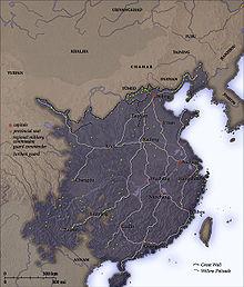 Carte Chine Ming.Dynastie Ming Wikipedia
