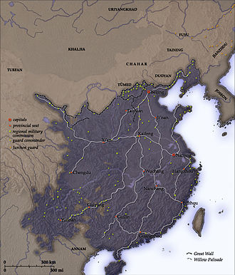 China proper - The approximate extent of China proper during the late Ming dynasty, the last Han Chinese dynasty.