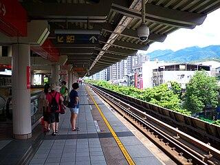 Mingde metro station Taipei Metro Tamsui line station