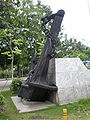 Minsk World main entrance anchor.JPG
