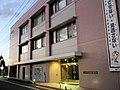 Mito District Legal Affairs Bureau Shimotsuma Branch.jpg