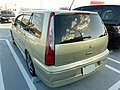 Mitsubishi LANCER CEDIA WAGON Sports Edition (TA-CS5W) rear.jpg