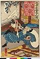 Miyamoto Musashi 宮本 武蔵 (BM 2008,3037.15507).jpg