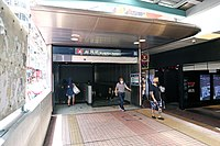 Mong Kok Station 2020 07 part11.jpg