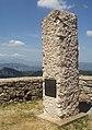 Monument Mare de Déu del Mont.jpg