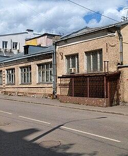 Колодезный переулок москва