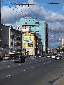 Справку из банка Хуторской 1-й переулок чеки для налоговой Балтийский 3-й переулок