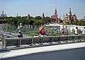 Moscow. View to The Kremlin from Floating bridge in Zaryadye Park.jpg