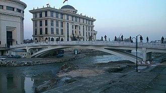 Art Bridge - Image: Most na Umetnosta