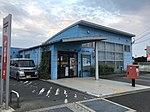Motooka Post Office 20181009.jpg