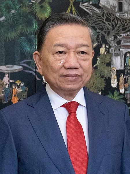 Bộ Công an (Việt Nam)