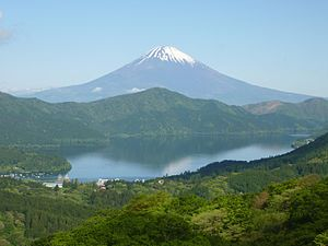 Lake Ashi - Image: Mt.Fuji from Mt.Taikanzan 大観山