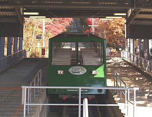 Mount Tsukuba Cable Car - Mt. Tsukuba Cable Car funicular