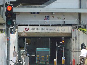 Racecourse Station (MTR) - Image: Mtr htl depot 20080513 1
