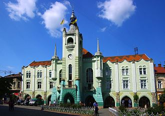 Mukachevo - Mukachevo town hall