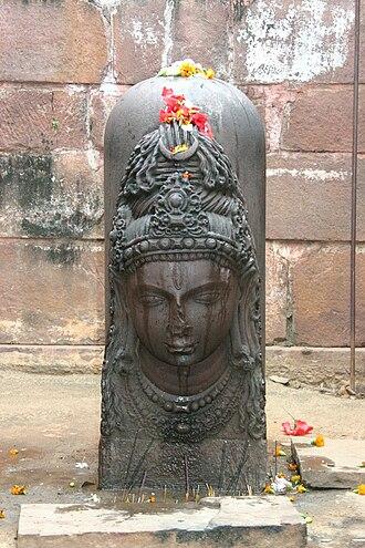 Lingam - Image: Mukhalinga