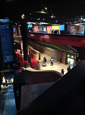 Musee du quai Branly gallery and mezzanine.jpg