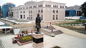 Museum of the Macedonian Struggle (Skopje) - Image: Museum of the Macedonian Struggle