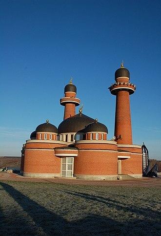 Krasnooktyabrsky District, Nizhny Novgorod Oblast - Muslim cultural center 'Medina' in Krasnooktyabrsky District