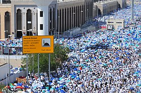 Muslims who are not at the Hajj join them in spirit by fasting this day. - Flickr - Al Jazeera English.jpg