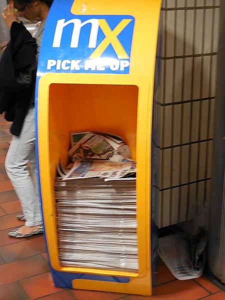 File:Mx Newspaper Dispenser in Melbourne Central.JPG