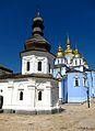 Mykhaylivskyi zolotoverkhyi monastyr, Kyiv.jpg