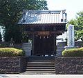 Myodenji temple shimoniikura wako saitama 2015.jpg