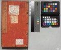 NAJDA-291-0077 水経10.pdf