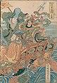 NDL-DC 2590557-06 Utagawa Kunisada crd.jpg