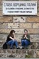 NKD 124 Spomenik palim borcima na trgu pored hotela Bosna.jpg