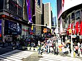 NYC - West 42nd Street – Broadway - panoramio (1).jpg