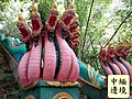 Naga statue in Yunnan China.jpg