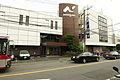Nagai-headquarter.jpg
