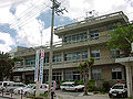 Naha City Shuri Branch Office.jpg