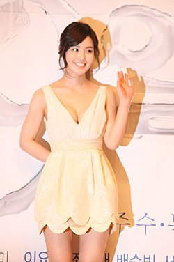 Nam Gyu-ri at the press conference for 49 Days 212.jpg